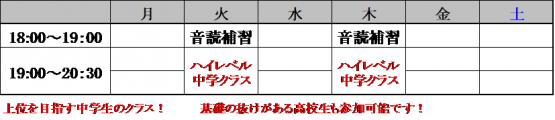 iidabashi curriculum4