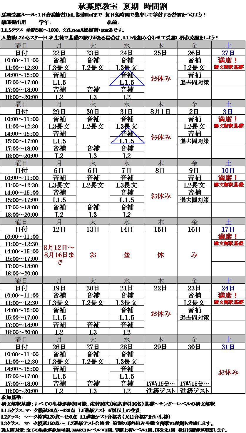 2019 kaki schedule